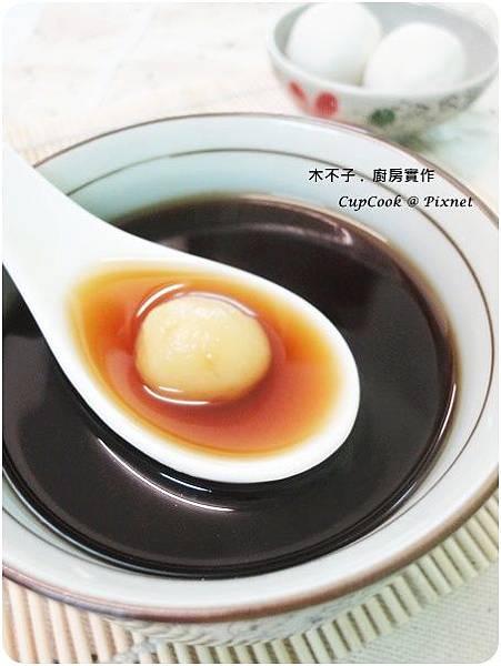 薑汁湯圓 DSC01890 logo.JPG