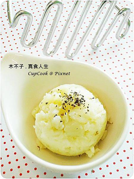 馬鈴薯沙拉 DSC01992 logo.JPG