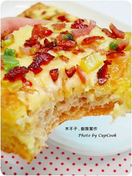 火腿起司法國麵包 DSC02622 logo.JPG