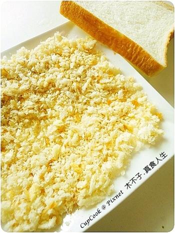 麵包粉.JPG