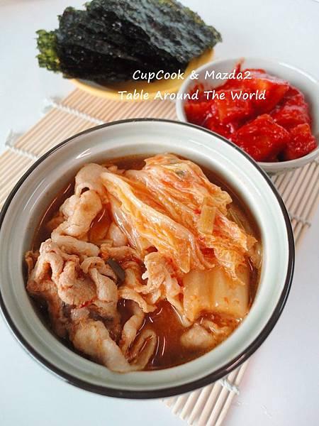 logo 2 Tues韓式泡菜