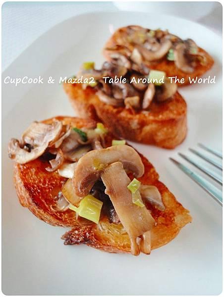 logo 6 Sat 椒鹽蘑菇烤餅