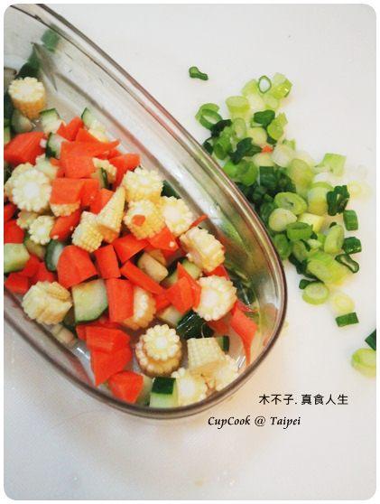 鮮蔬炒餅 2