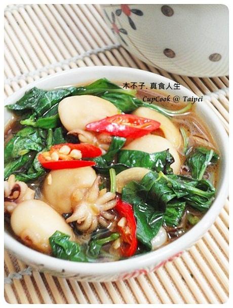 三杯小花枝 Squid (5)
