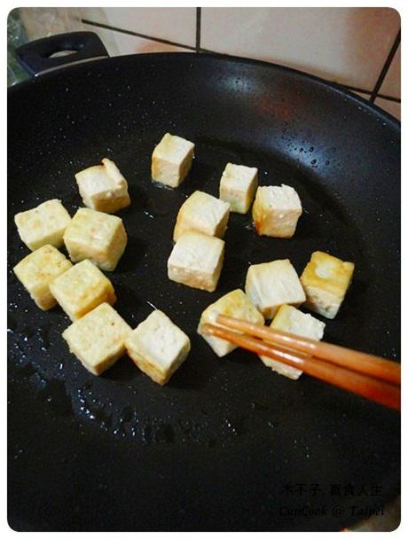 椒鹽豆腐 Tofu (4)