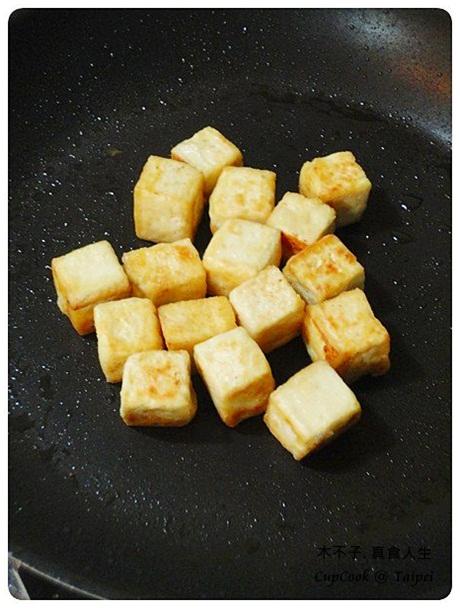 椒鹽豆腐 Tofu (6)