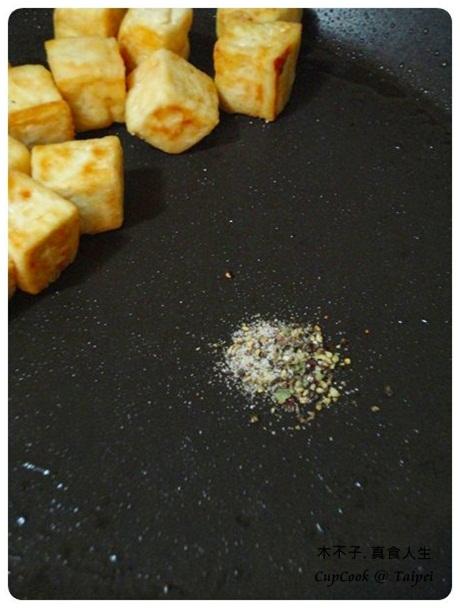 椒鹽豆腐 Tofu (7)
