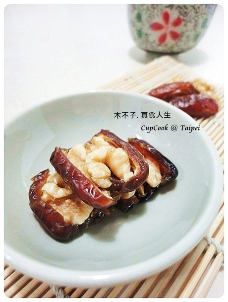 椰棗核桃 Dates with Walnuts (2)