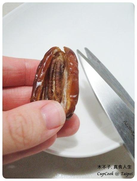 椰棗核桃糕 製作 (2)