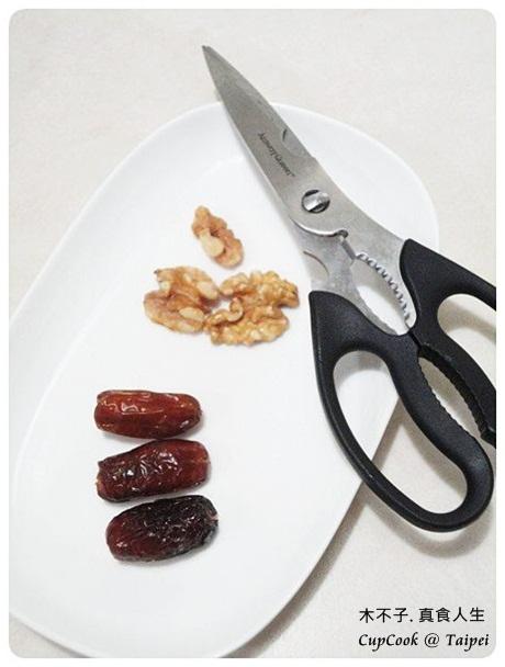 椰棗核桃糕 製作 (1)