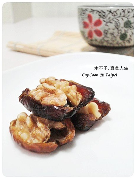 椰棗核桃 Dates with Walnuts (5)