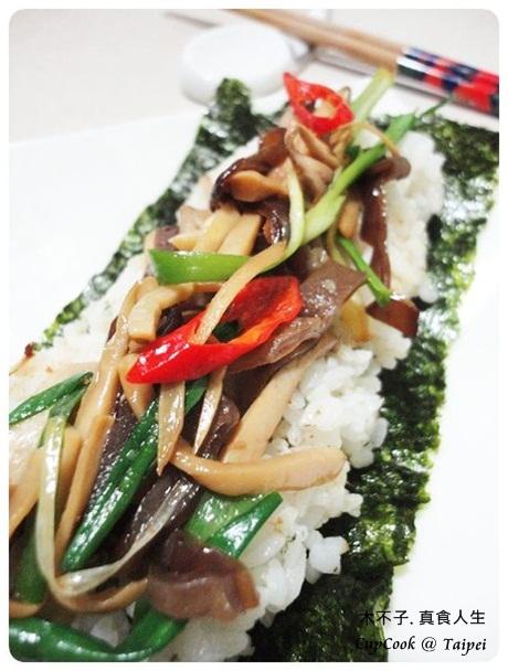 黑木耳炒杏鮑菇 mashroom 食譜成品 (4)