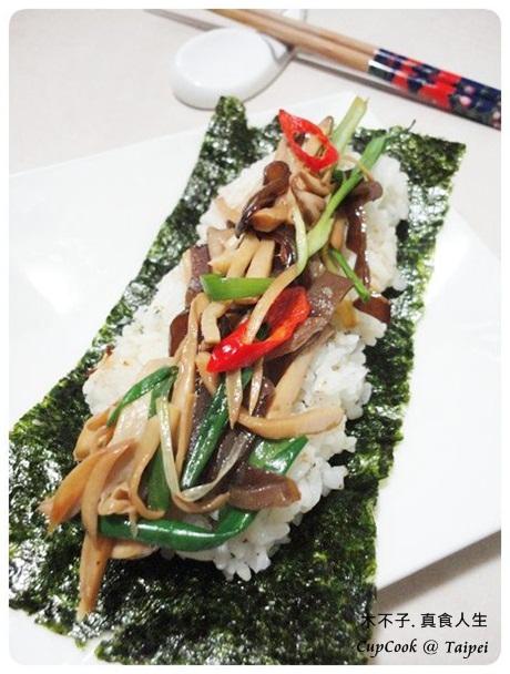 黑木耳炒杏鮑菇 mashroom 食譜成品 (3)