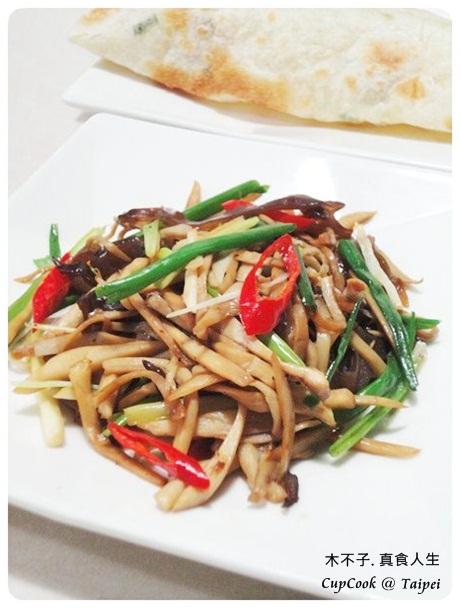黑木耳炒杏鮑菇 mashroom 食譜成品 (2)