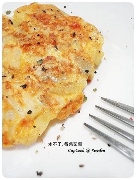起司馬鈴薯煎餅 potato hash 成品 (8)