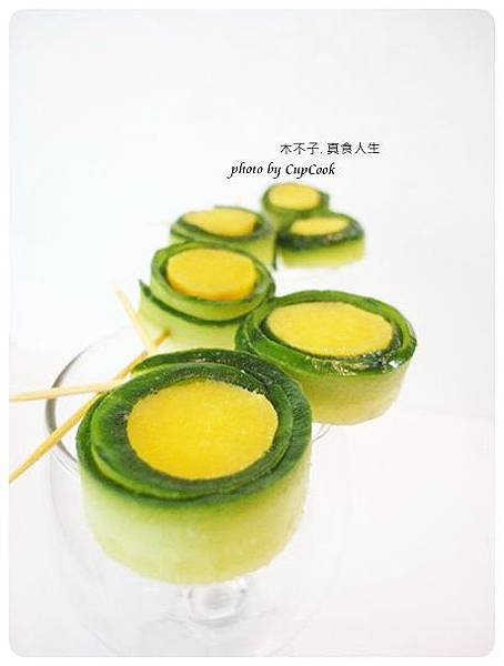 派對料理 cucumber sweet potato pop (10)