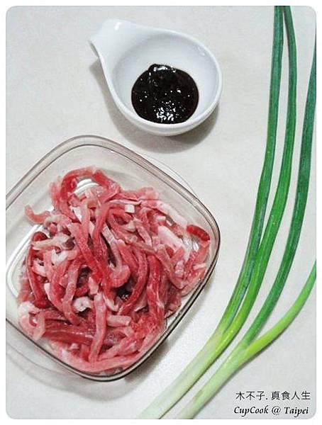 京醬肉絲食譜 步驟 (1)