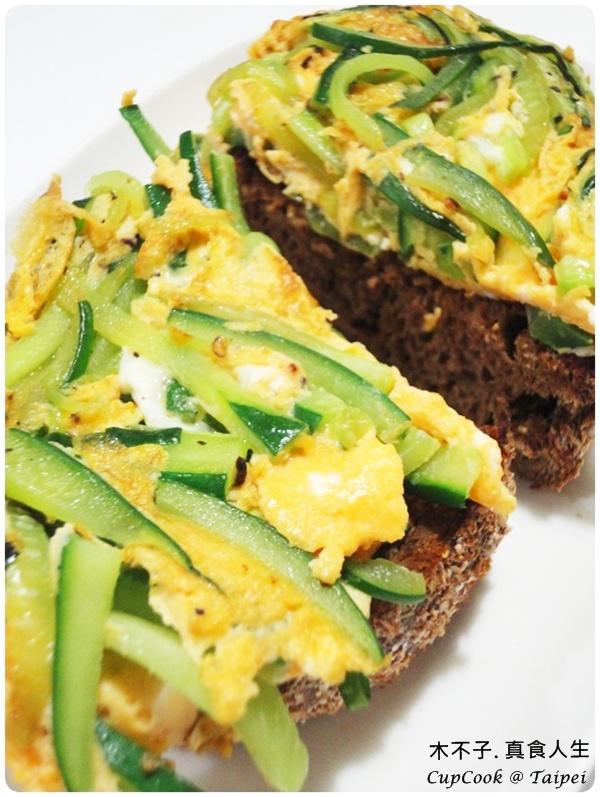cucumber egg toast recipe