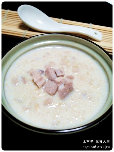 Milk Taro Oatmeal Recipe (8)