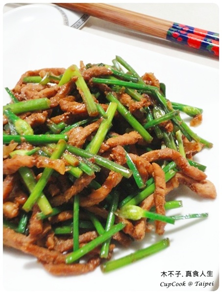 Bean paste Chives Pork Recipe (2)