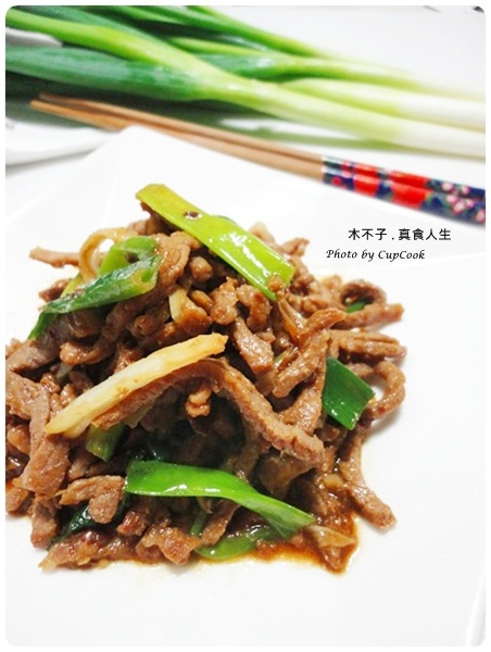 Scallion Shredded Pork (6)