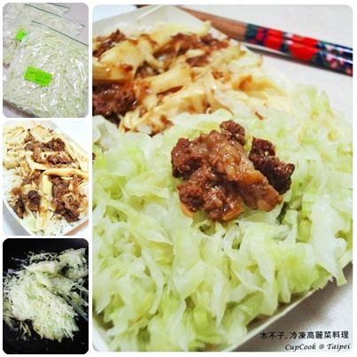 ground pork with cabbage