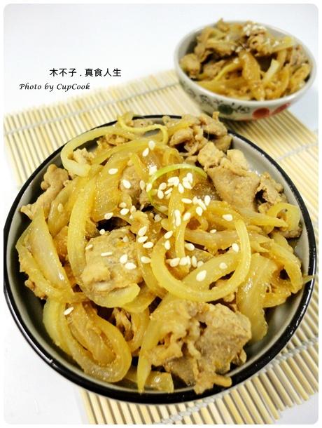 1 Mon薑汁燒肉蓋飯