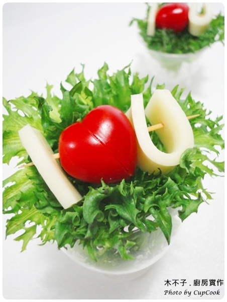 Heart Shaped Tomato Salad (10)
