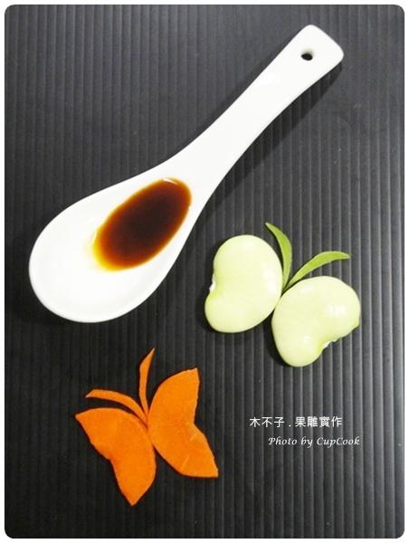 savory lima bean (7)