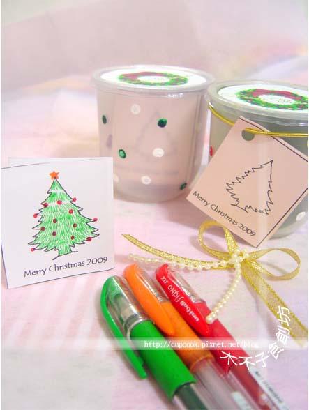 聖誕暖暖杯+DIY彩繪卡片