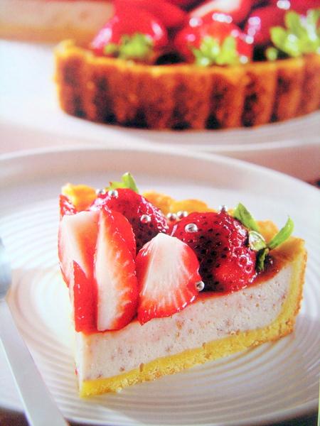 美食教你做_草莓情人派