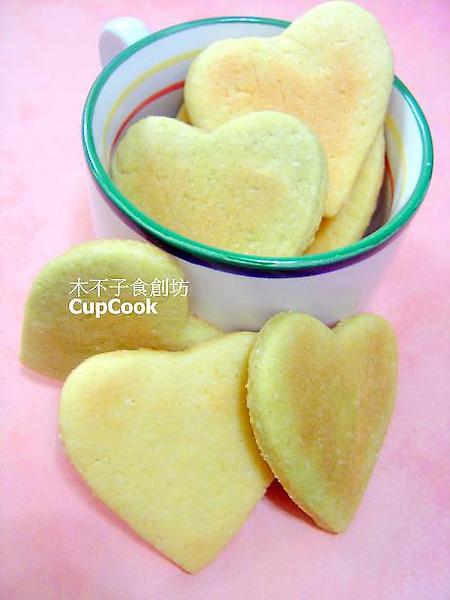 教你做點心__橄欖油愛心餅乾.jpg