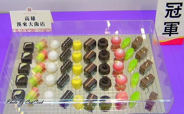 2010烘培展小西點巧克力比賽冠軍