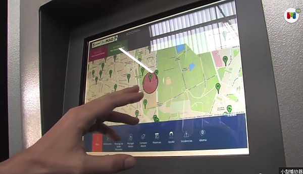 Asi es BiciMAD  el nuevo sistema municipal de alquiler de bicicletas   YouTube1