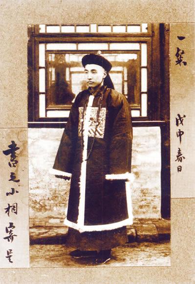 Qing_Dynasty_Mandarin