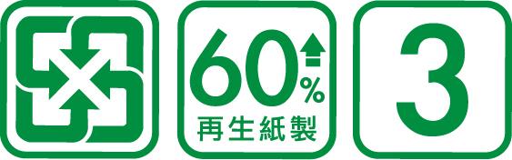 宣導標章橫式.jpg