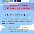 Iceland scholar.jpg