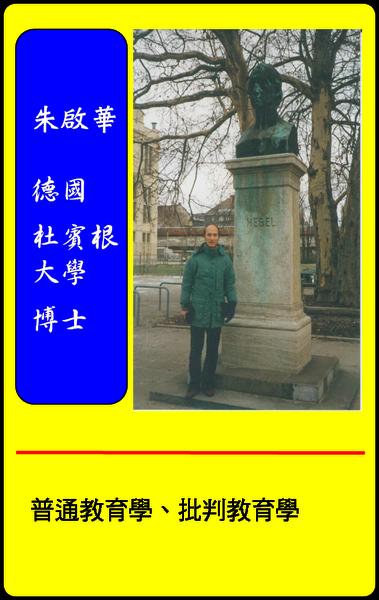 圖片15.png