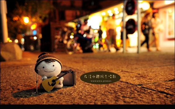 襪娃娃-街頭唱遊人
