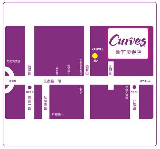 Curves新竹地圖