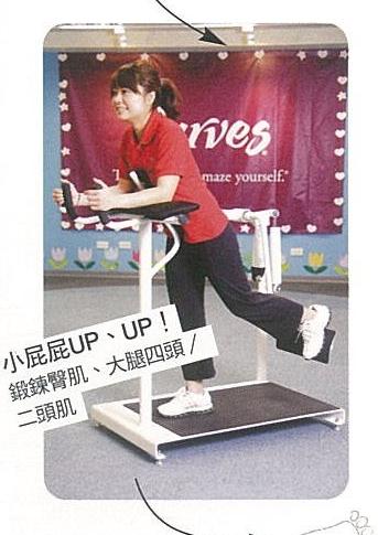 小屁屁UP!UP!