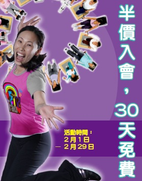 201202promote.jpg