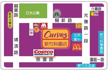 新竹科園店地圖
