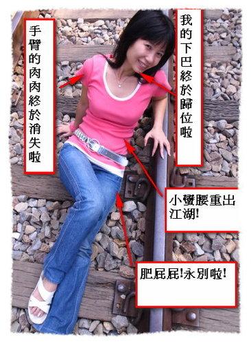 curves板橋_angle1.jpg