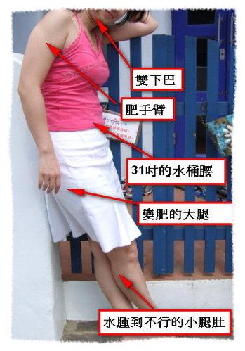 curves板橋_angle2.jpg