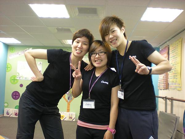 Yongkang's Staff 1.JPG