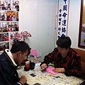 分店名  中山錦州店是算命師取的.jpg