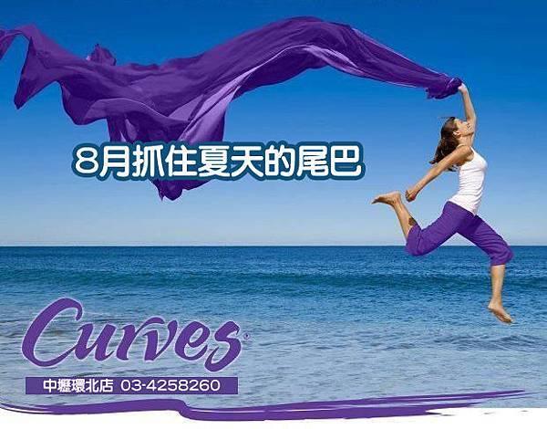 curves ocean