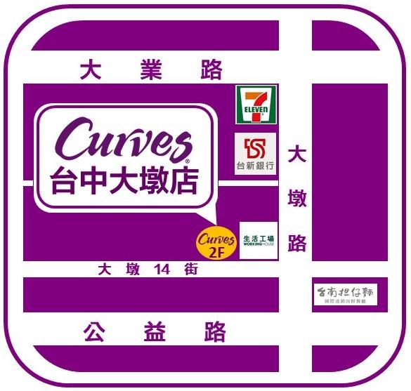 大墩地圖.png