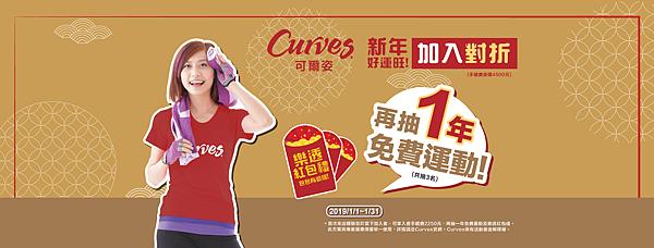 201901臉書banner-01.png